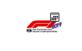 Формула-1 2019 - Расписание