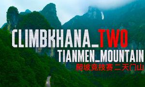 Ken Block's Climbkhana TWO – China's Most Dangerous Road
