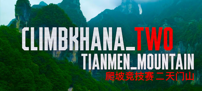Ken Block's Climbkhana TWO – China's Most Dangerous Road