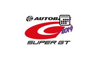 Super GT – Сезон 2019