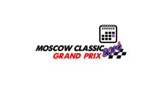 Москоу Классик Гран-При 2019 - Расписание