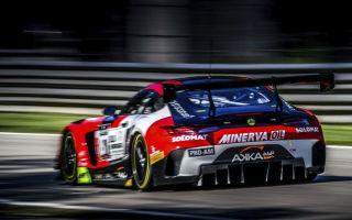 Blancpain GT Series –  Сезон 2018