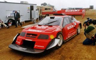 V6 ESCUDO PIKES PEAK SPECIAL – 1998
