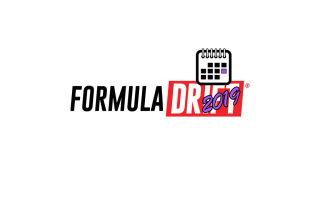 Формула ДРИФТ 2019 – Расписание