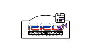 Чемпионат и Кубок России по Ралли 2019 – Расписание этапов