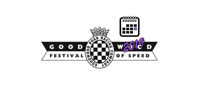 Фестиваль скорости в Гудвуде 2019 – График выступлений