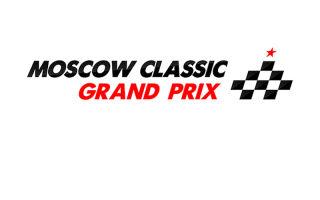 Москоу Классик Гран-При