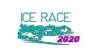 Трек и Лед – Календарь гонок 2020 года