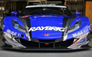 Super GT – Календарь на сезон 2018
