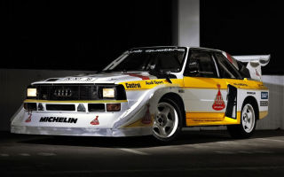 Audi Sport Quattro S1 Rally Car - 1986