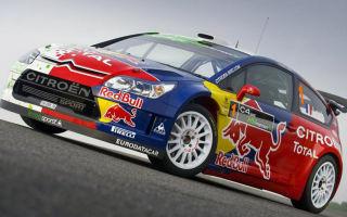 C4 WRC – 2008