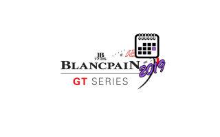 Бланкпейн 2019 – Расписание
