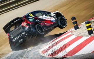 FIA World RX - Сезон 2018