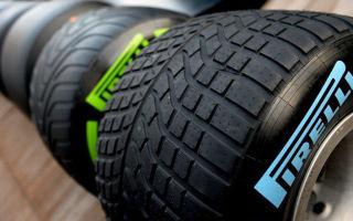 Типы гоночных шин