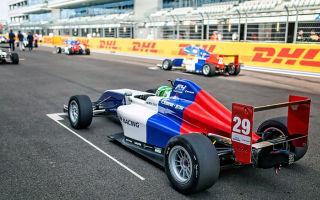 СМП Формула 4 - Сезон 2018