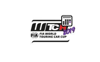 Кубок мира среди легковых автомобилей – 2019 – Расписание