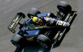 Lotus 97T – 1985