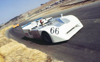 2J – 1970