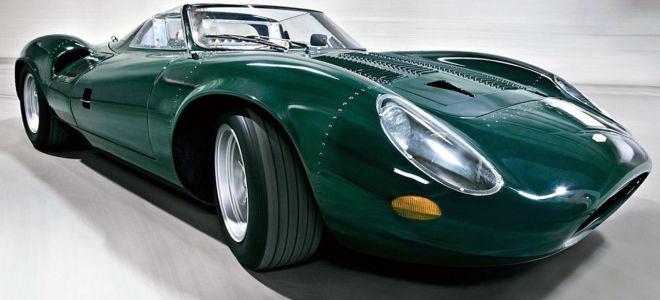 Jaguar XJ13 - 1966