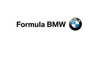 Формула БМВ