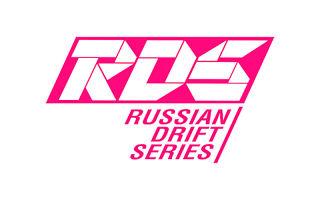 Russian Drift Series – Российская Дрифт Серия