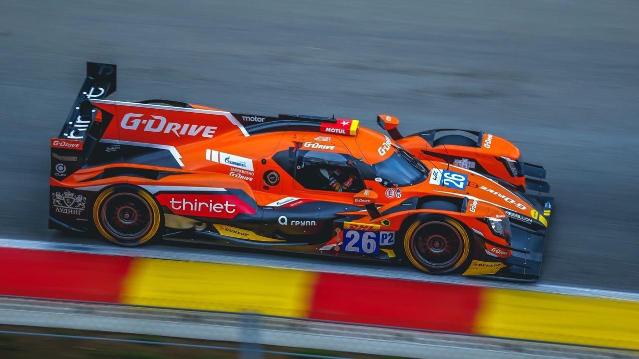 оранжевый болид G-Drive
