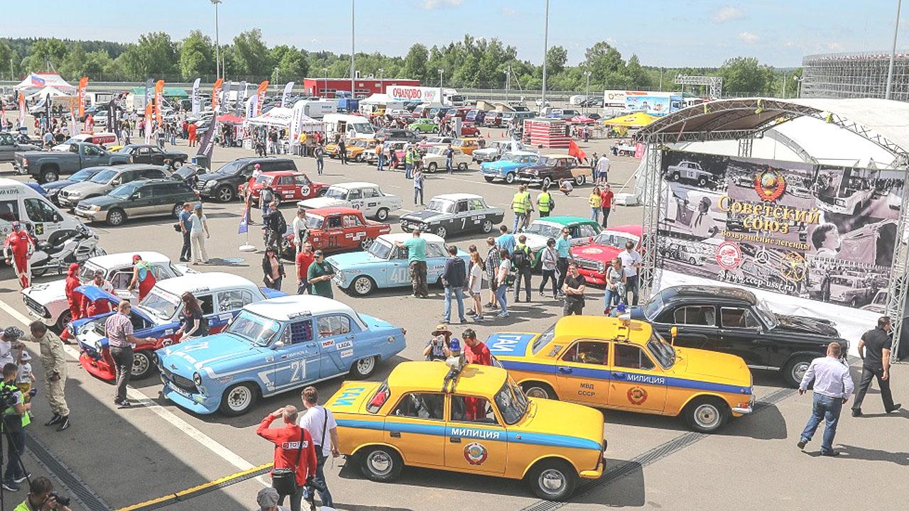 Фестиваль советских авто