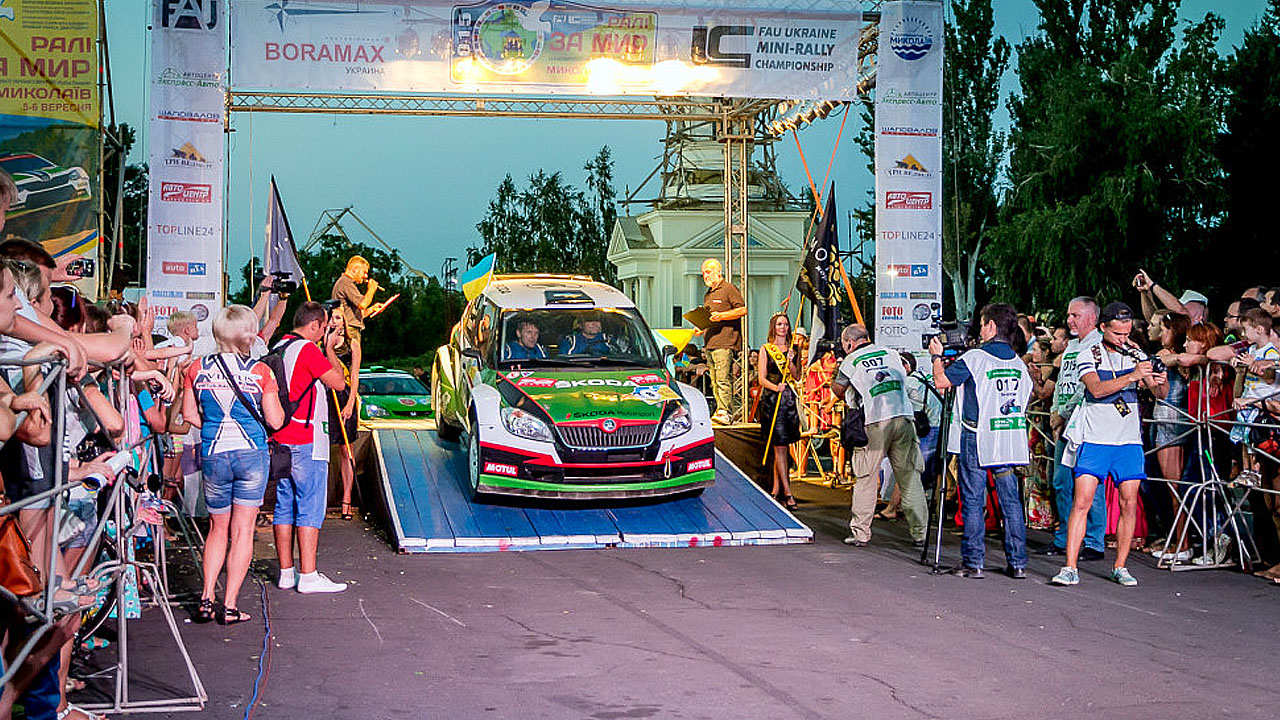 Skoda на этапе по Mini-Rally
