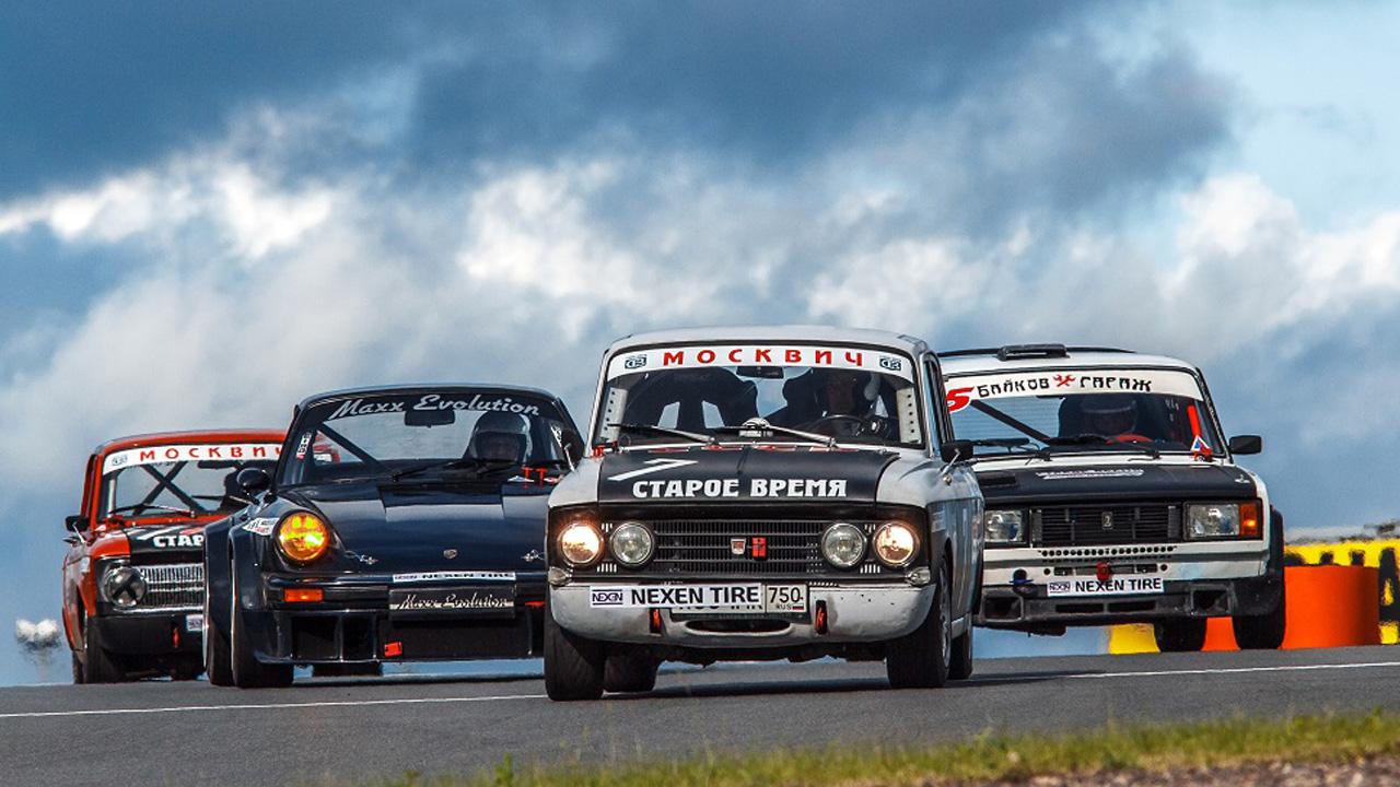 Гонки на автомобилях времен СССР