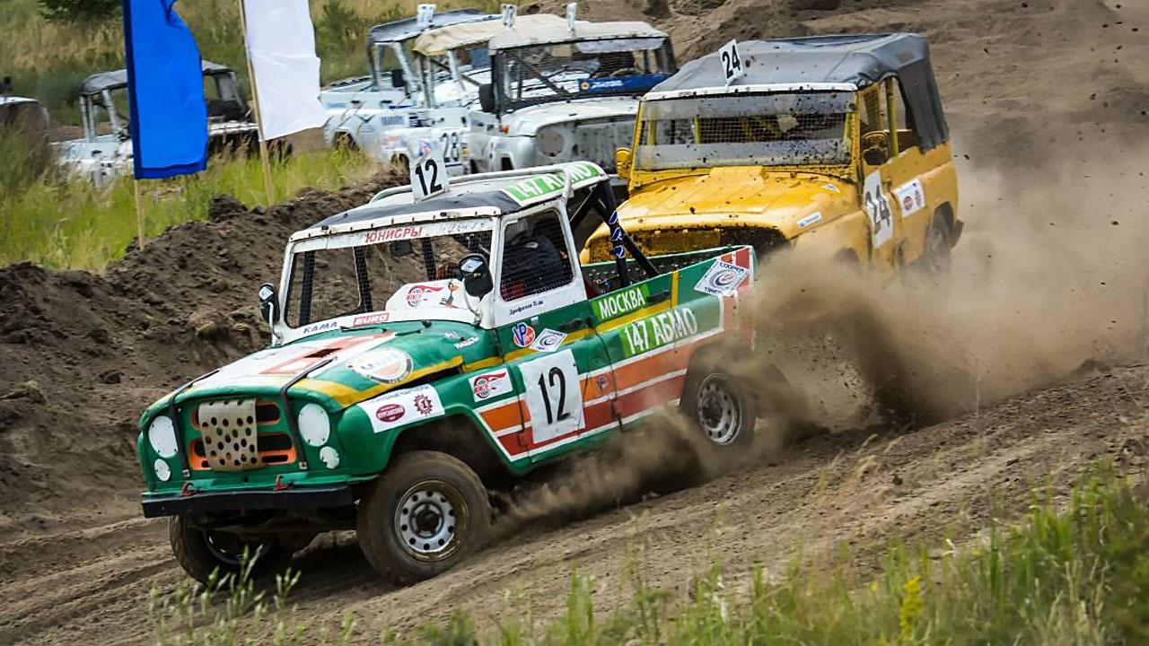 грязь из-под колёс
