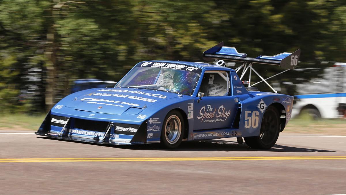 синяя драг машина