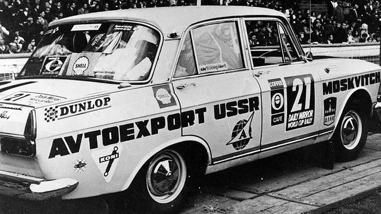 ЧБ Спонсор автоэкспорт