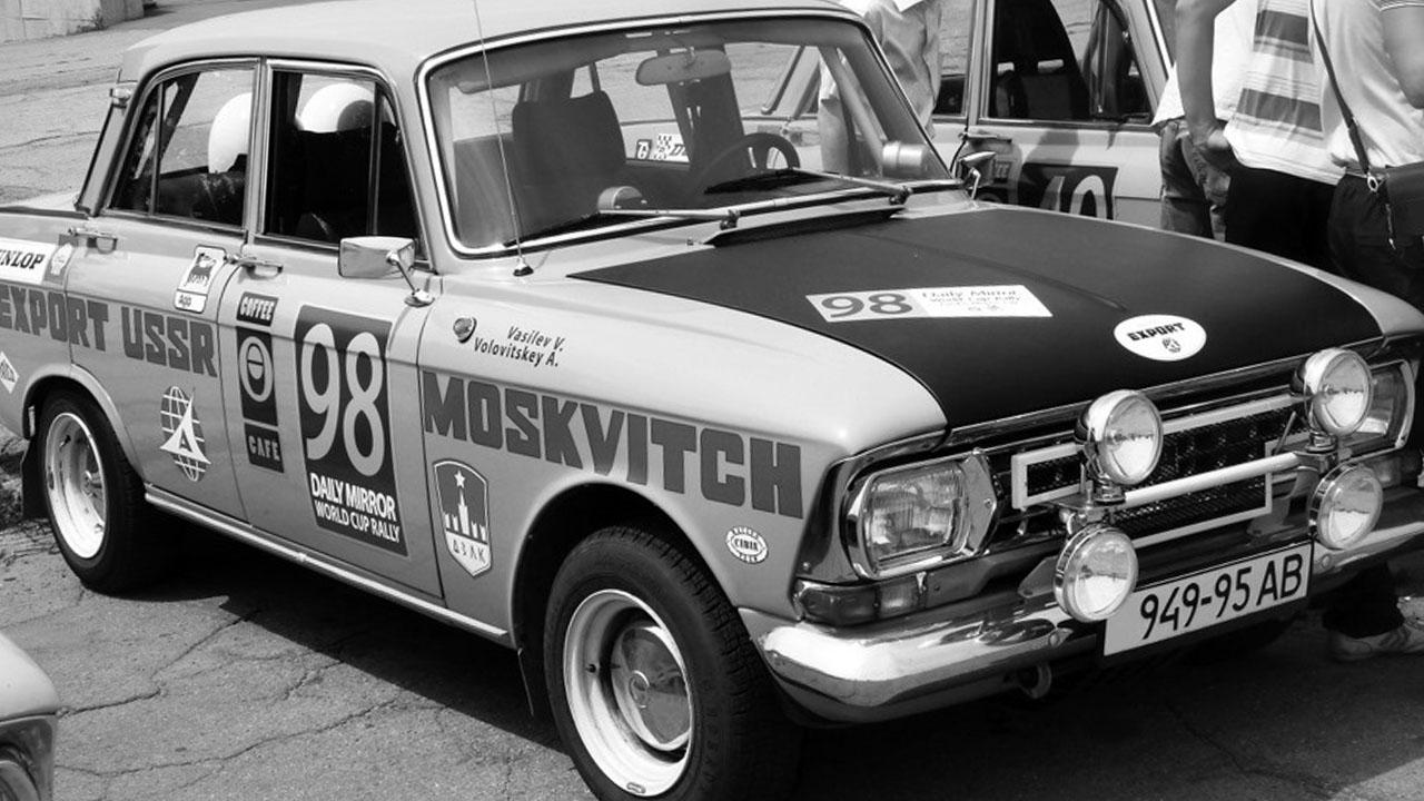 Москвич с номером 98