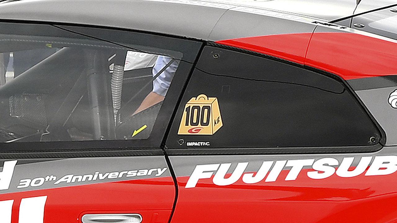 Гандикап в 100 кг на машине Super GT