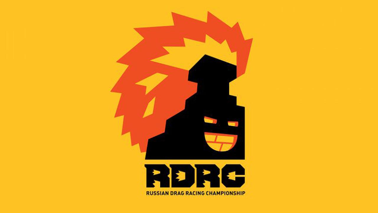 RDRC LOGO