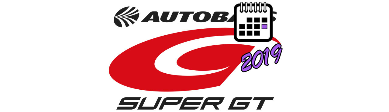 SUPER GT AUTOBACS BIG LOGO