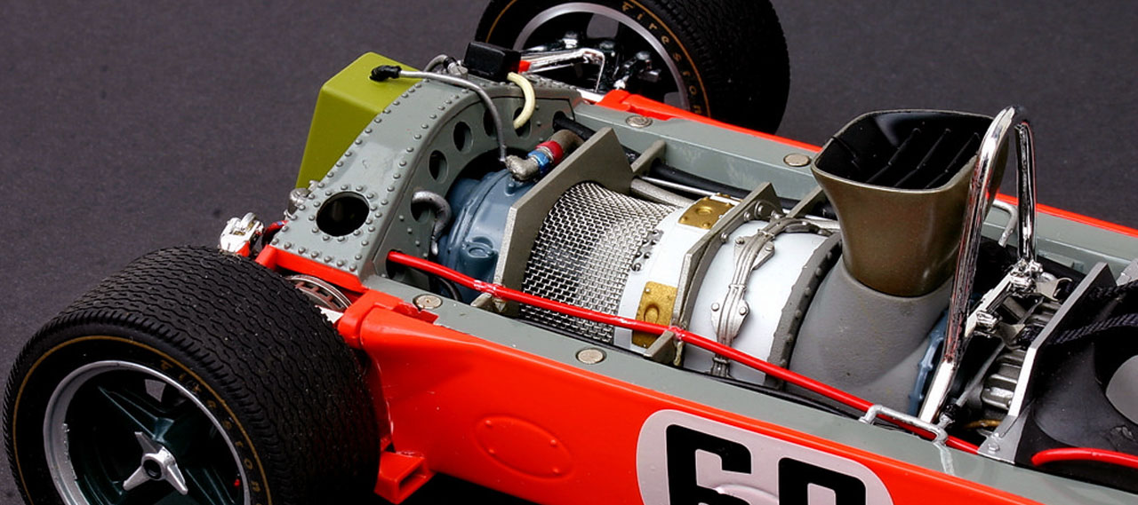 Турбина Lotus 56 F1