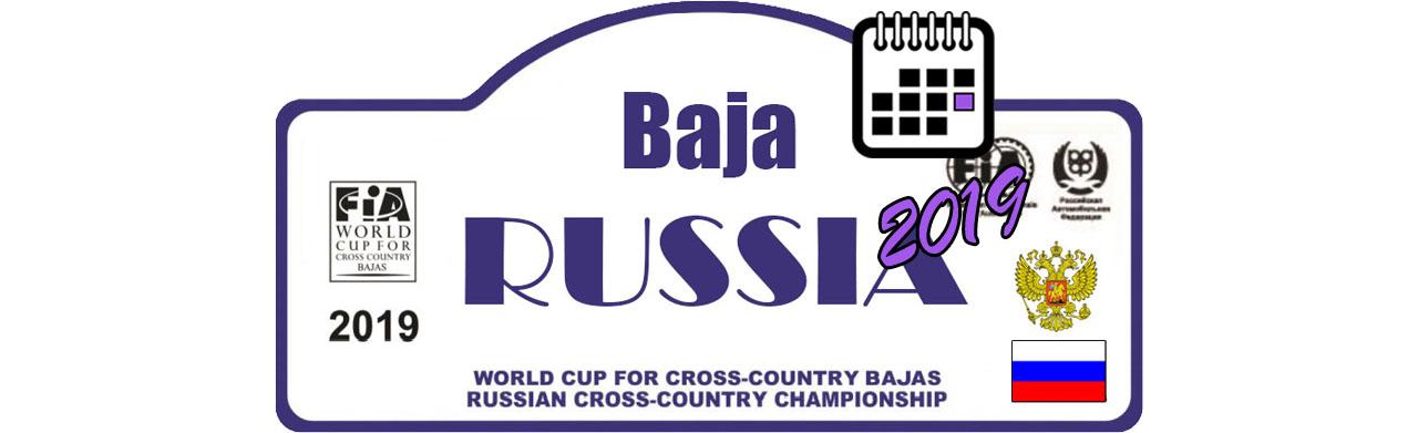 BAJA RUSSIA 2019 BIG LOGO