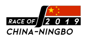 wtcr china 2019 logo.png