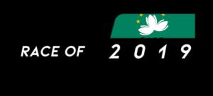 wtcr macau 2019 logo.png