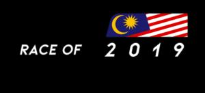 wtcr malaysia 2019 logo.png