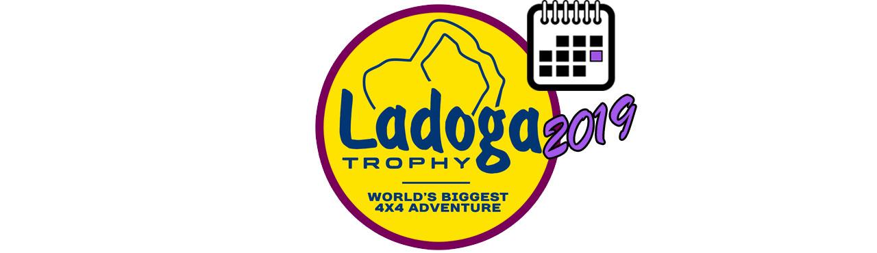 Ladoga-Trophy BIG LOGO Календаря 2019