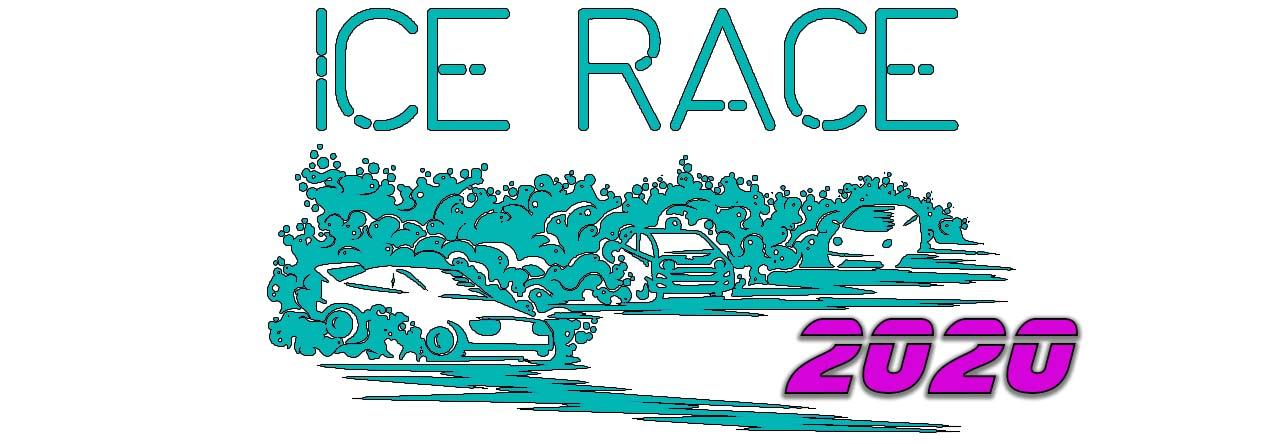 Логотип календаря Трек и Лед - Календарь гонок 2020 года