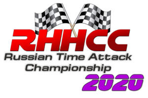 Логотип Russian Time Attack Championship - RHHCC 2020 года