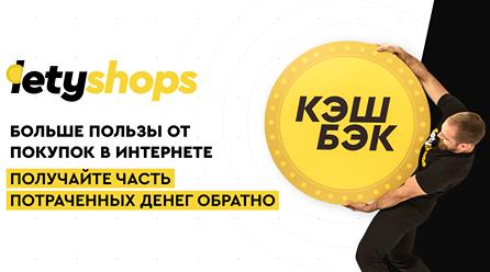 LetShop keshbek